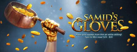 Samid Gloves Banner