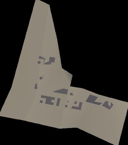 File:Fragment 1 detail.png