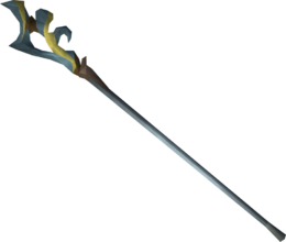 File:Exquisite staff detail.png