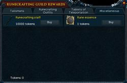 Runecrafting Guild Rewards (Miscellaneous)
