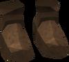 Sagittarian boots detail