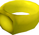 Ring of visibility