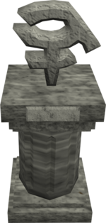 Symbol of Bandos