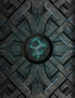 Bandos simbolis 2