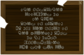 FairyTalePart2 CertificateBack.png