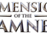 Dimension of the Damned