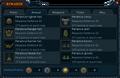 Barbarian Assault rewards interface (Armour).png