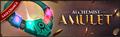 Alchemist's amulet last chance lobby banner.png