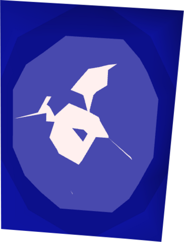 File:The Shield of Arrav book detail.png