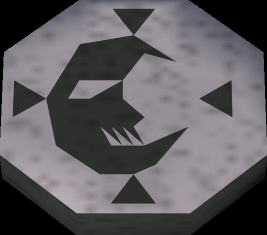 File:Seal of passage detail.png