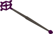 Senovinė lazda