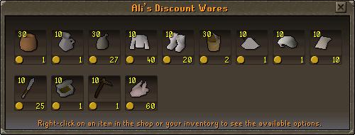 Alis discount wares New