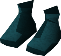 File:Ancient ceremonial boots detail old.png