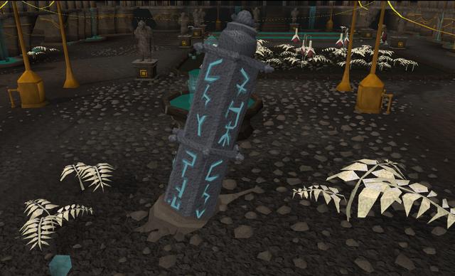 File:Goblin obelisk.png
