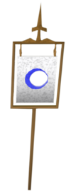 Blue Moon Inn icon