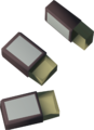 Useless ration boxes detail.png