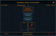 Loan interface