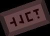 Code key (main entrance) detail