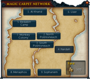 Magic carpet interface