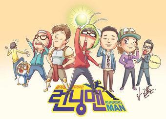 Running Man Korea Wikia Fandom