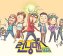 Running Man Korea Wikia