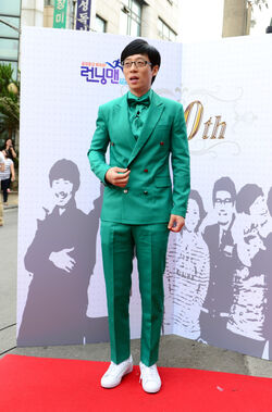 Yoo Jae Suk on red carpet