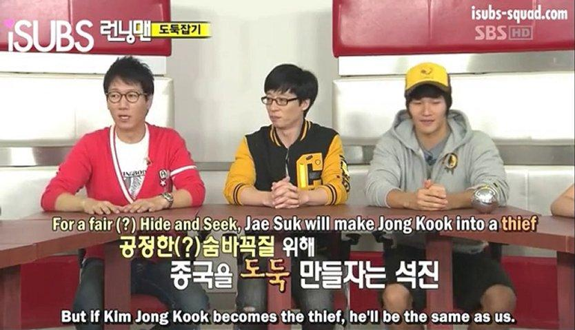 Episode 14 | RunningManSubbed Wiki | FANDOM powered by Wikia