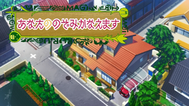 Magimoji Rurumo - 01 03.10