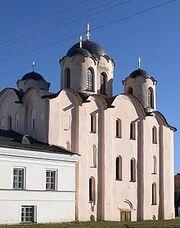 St. Nicholas Cathedral, Novgorod