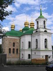 Church of the Saviour at Berestove