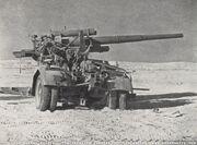 German88mm