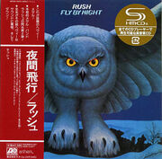 Fly by Night, Atlantic WPCR-13473