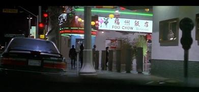 Foo Chow