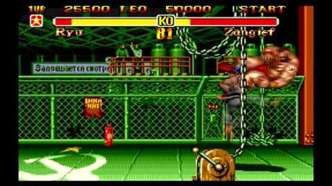 Super Street Fighter II Genesis Playthrough
