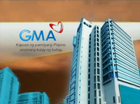 GMA Sign Off 2005