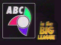ABC 5 Logo ID March 1996-3