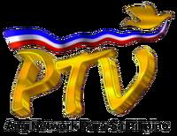 PTV 4 Ang Network Para Sa Pilipino 3D Logo 1995