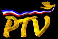 PTV 4 Black Background (1995-1998)