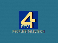 PTV 4 Logo ID 1988