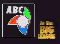 ABC 5 Logo ID March 1996-8