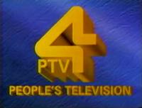 PTV 4 Logo ID (1988-1989)