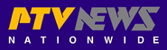 PTV News Logo (1995-1998)