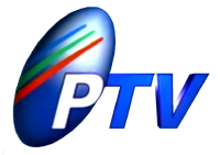 PTV 4 3D 2000