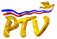 PTV 4 3D Logo October 1995