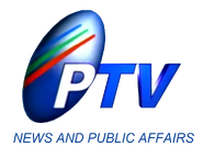 PTV News Logo 2000