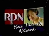 RPN 9 Logo ID Your Friendly Network