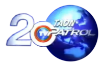 TV Patrol Logo 20th Anniversary without World