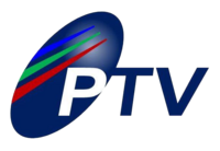 PTV 4 2D Logo 2000