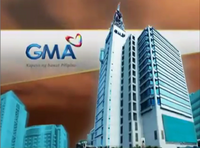GMA Sign On and Sign Off (2015-2017)