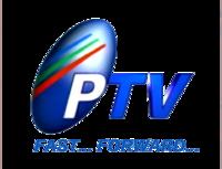 PTV 4 Fast...Forward... 3D Logo 2000